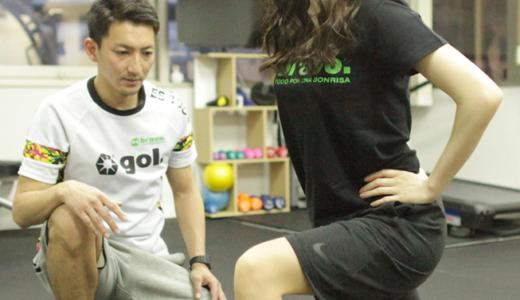 浜松町でパーソナルトレーニングのできるジムをおすすめ順にご紹介!